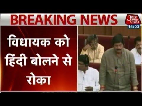 Speak only in English or Oriya: Speaker of Odisha Assembly