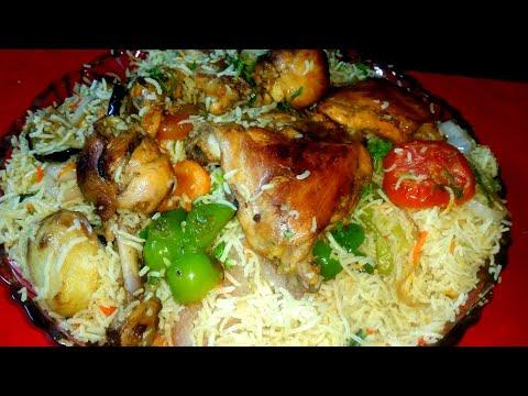Xxx Mp4 Arabian Dish Chicken Maqlooba Traditional Recipe 3gp Sex