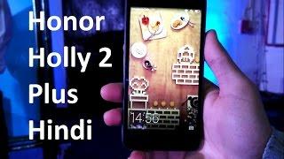Honor Holly 2 Plus Hindi Short Review