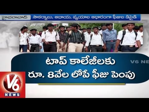 Regulatory Committee To Fix Fee For Engineering Colleges In Telangana | V6 News