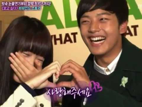 Yeo jin goo and kim so hyun dating quotes