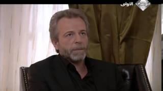 مسلسل وادى الذئاب الجزء 4 الحلقة 44
