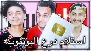 من هو عبدالله جامبو ؟! - و كيف حصل علي درع اليوتيوب !!