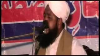 Allama Muzzamil Hussain Chishti Milad e Mustafa Bayan(part 1)