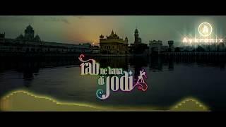 [instrumental] Flute Version - Tujh Mein Rab Dikhta Hai - Rab Ne Bana Di Jodi (Aykronix Release)