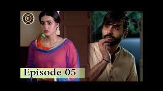 Ghairat Episode 05 - 21st August 2017 - Iqra Aziz & Muneeb Butt - Top Pakistani Drama