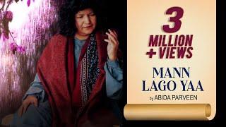 Mann Lago Yaar - Abida Parveen | Gulzar | Sufi Kalaam | Times Music Spiritual