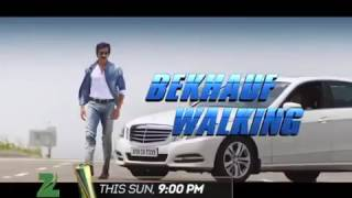 Bengal Tiger 2016 Hindi Dubbed Official Trailer   Ravi Teja, Tamannaah, Boman Irani, Brahmanandam