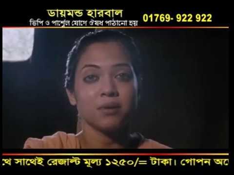 Xxx Mp4 Bangladeshi Vhondo Guru Hot Sex At Night 3gp Sex