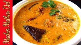 Macher Matha Diye Moong Dal |মাছের মাথা দিয়ে মুগের ডাল - Bengali Fish Head Curry with Yellow Lentil