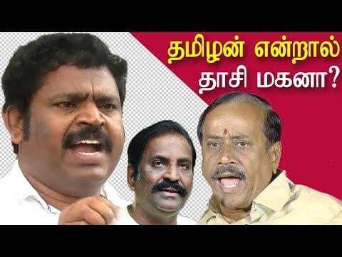 Xxx Mp4 Vairamuthu Andal Issue Va Gowthaman On H Raja Speech Tamil News Tamil Live News News In Tamil Redpix 3gp Sex