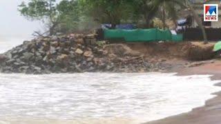 Malappuram-Sea-Attack