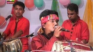 মৃণালের গান : Tarunner Gan Part 2 Singer Mreenal