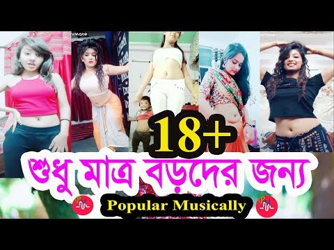 Xxx Mp4 Full 18 Adult Video শুধু মাত্র বড়দের জন্য । 18 । Hot Musically Videos Most Popular Musically 3gp Sex