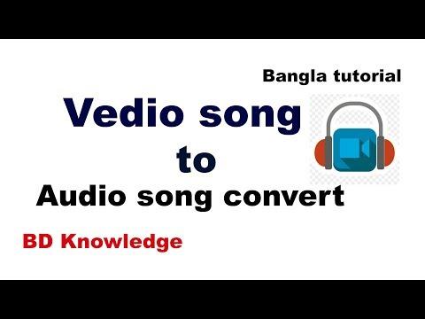 Xxx Mp4 How To Convert Video To MP3 Song কিভাবে ভিডিও গান থেকে অডিও গান কনভার্ট করবেন 3gp Sex