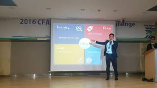 1st Prize Winning Presentation of CFA Research Challenge Korea 2016 - SKKU Team 12