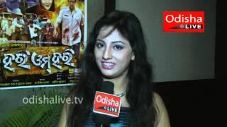Hari Omm Hari - Audio Release - Video Report