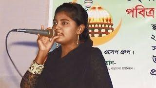 (বিচ্ছেদ গান) ও সাথি একবার এসে দেখে যাও কত সুখে আছি | O Shathi Akbar Eshe Dikhe Jou Koto Shoke Achi