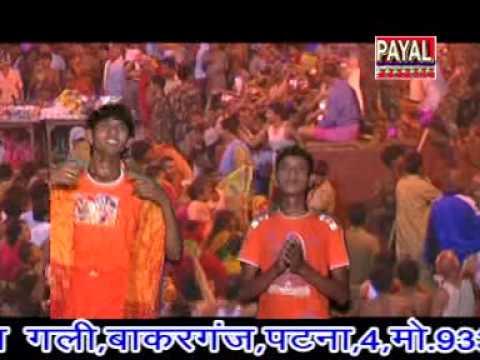 Xxx Mp4 Baba Ke Chela Bhojpuri Super Hit Shiv Bhajan Niranjan Nirala 3gp Sex