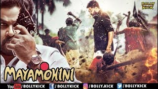 Mayamohini Full Movie | Hindi Dubbed Movies 2019 Full Movie | Raai Laxmi | Hindi Movies