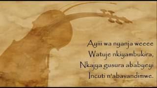 Inyanja (+lyrics) - Jean Ntawuhanundi - Rwanda, 1989