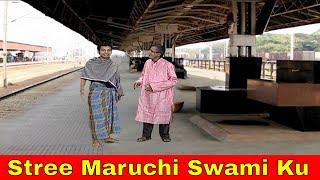 Golmaal || Stree Maruchi Swami Ku || Funny Videos #Odia Comedy Web Series