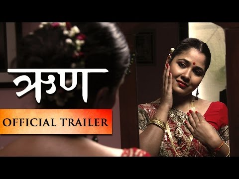 Runh Official Trailer Marathi 2015
