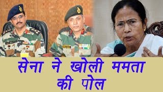 Mamata Banerjee exposed by Indian Army | वनइंडिया हिंदी