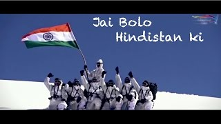 Jai Bolo Hindustan Ki | Narender Nyorana | NP. Nekpuriya | Indian Army | Haryanvi Songs 2017