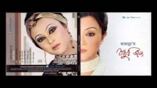 Tamanna, Bangla Song  Track 7.flv
