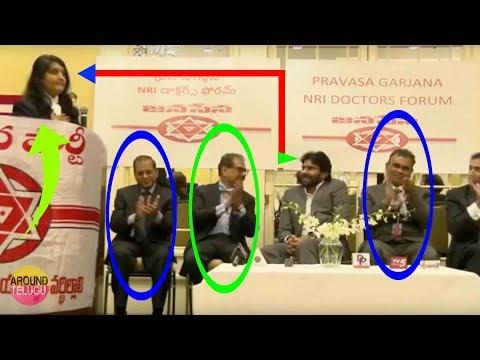 Xxx Mp4 ఈ అమ్మాయి మాటలకు పవన్ కళ్యాణ్ కళ్ళు తిప్పుకోలేకపోయాడు NRI Doctors Praises Pawan Kalyan In Dallas 3gp Sex