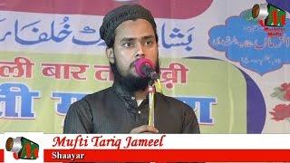 Mufti Tariq Jameel, Manqabati Mushaira, Memon Sadat, 25/11/2016,Con KALEEMUZZAMA QASMI