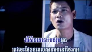 RHM Vol 162 Call  mok bong pel ke bors borng oun A