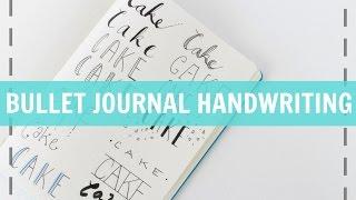 BULLET JOURNAL HANDWRITING | Quick & Easy