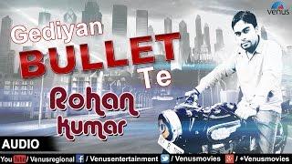 Gediya Bullet Te   Latest Punjabi Full Audio Song   Singer : Rohan Kumar