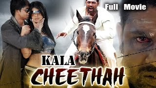 Kala Cheetah - Dubbed Hindi Movies 2015 Full Movie | Duniya Vijay | Hindi Action Movie 2015