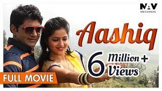 AASHIQ (आशिक ) Full Movie - Uttar Kumar, Kavita Joshi | Latest Haryanvi Movie 2018 | Nupur Audio