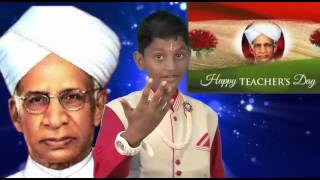 Teachers day special Must watch