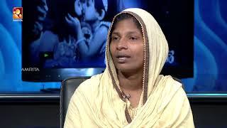 Kathayallithu Jeevitham | Today_24-07-2018 @ 9:30 PM | Amrita TV |