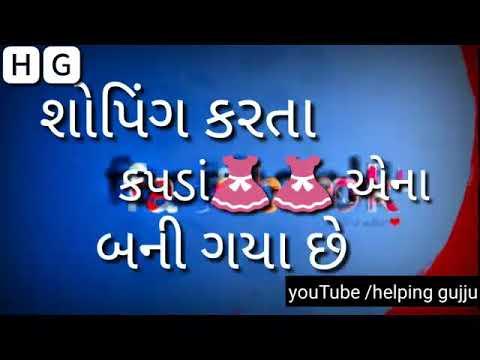 Xxx Mp4 Aa Facebook Na Phota Mane Like 👍karave Roj Shoping Karta Kapda Ena 3gp Sex