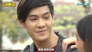 [CN sub] รุ้งสีเทา Grey Rainbow 灰色彩虹 ep 2 /4 (BL gay series)