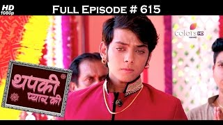 Thapki Pyar Ki - 21st March 2017 - थपकी प्यार की - Full Episode HD