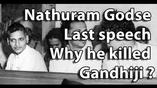 Nathuram Godse Last speech || Why he killed Gandhiji ?