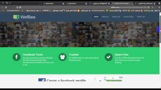 شرح زيادة متابعين والاصدقاء لحساب الفيسبوك بموقع wefbee بعد التحديث الاخير