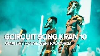 gCircuit Song Kran 10, Bangkok - Asia's biggest gay dance festival