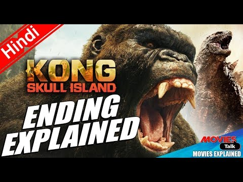 Xxx Mp4 KONG SKULL ISLAND Post Credits Ending Explained In Hindi 3gp Sex