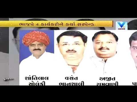 BJP strict Investigation in Naliya rape case | Vtv Gujarati