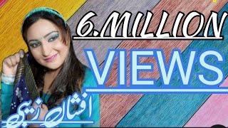 Chita Chita Chola New Saraiki And Punjabi Song By Singer Afshan Zabi 2018