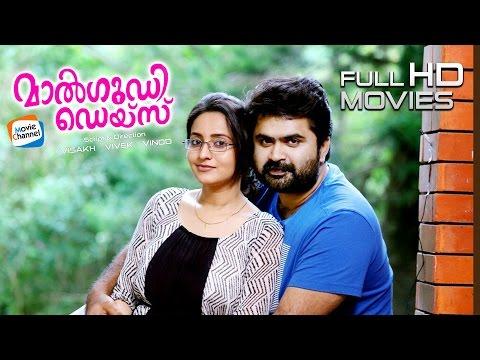 Malgudi Days Malayalam Movie | Latest Malayalam Full HD Movie | Anoop Menon | Bhavana