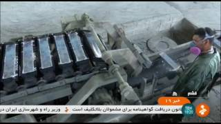 Iran Alyazh Gostar Qeshm co. made 99.97 percent Ingot Plumb manufacturer شمش سرب ايران